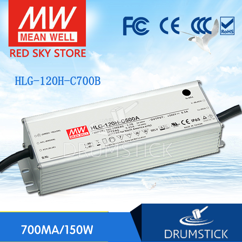 (Only 11.11)Hot sale MEAN WELL HLG-120H-C700B (2Pcs) 107V ~ 215V 700mA meanwell HLG-120H-C 150.5W LED Driver Power Supply B Type