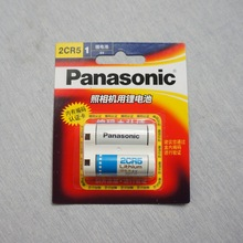 New Original Battery For Panasonic 2CR5 6V 1500mah Lithium Camera Non-rechargeable Batteries