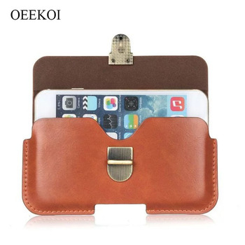 OEEKOI PU Leather Belt Clip Pouch Cover Case for Overmax Vertis 4520 Aim/Expi/4501 You/4510 Expi/Expi 1.2 4.5 Inch image