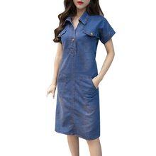 2cfbe8c5f المرأة الدينيم اللباس الإناث الصيف ملابس النساء الجينز اللباس فساتين أنيقة  عارضة كاوبوي فساتين الرجعية