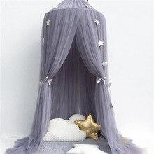 6 цветов висит детское постельное белье купол кровать навес хлопок сетки от комаров покрывало шторы для маленьких детей чтение игры домашний декор