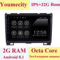 Youmecity Android 8.1 for Haval Hover Greatwall Great wall H5 H3 2009 2018 years Car dvd gps 4g wifi Capacitive screen radio