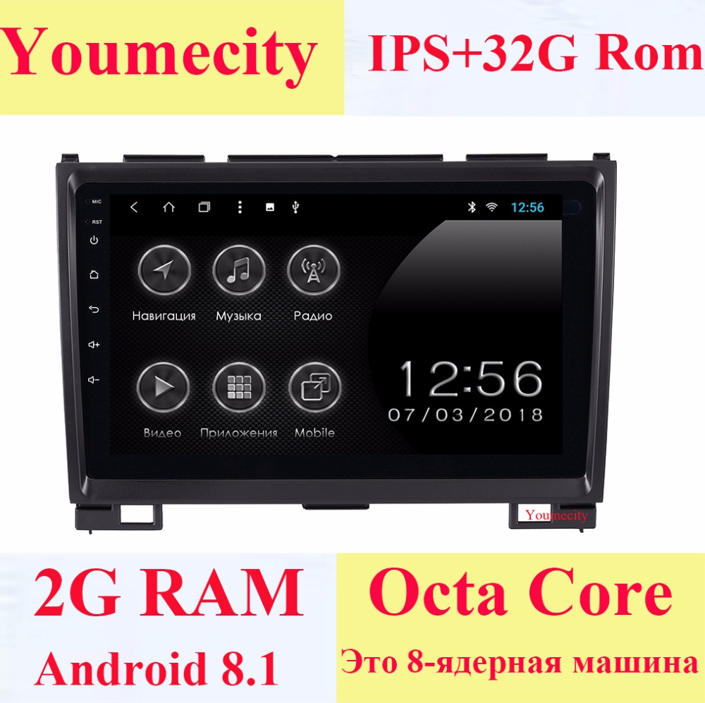 Youmecity Android 8.1 pour Havel Hover Greatwall Grande muraille H5 H3 2009-2018 ans Voiture dvd gps 4g wifi Capacitif écran radio