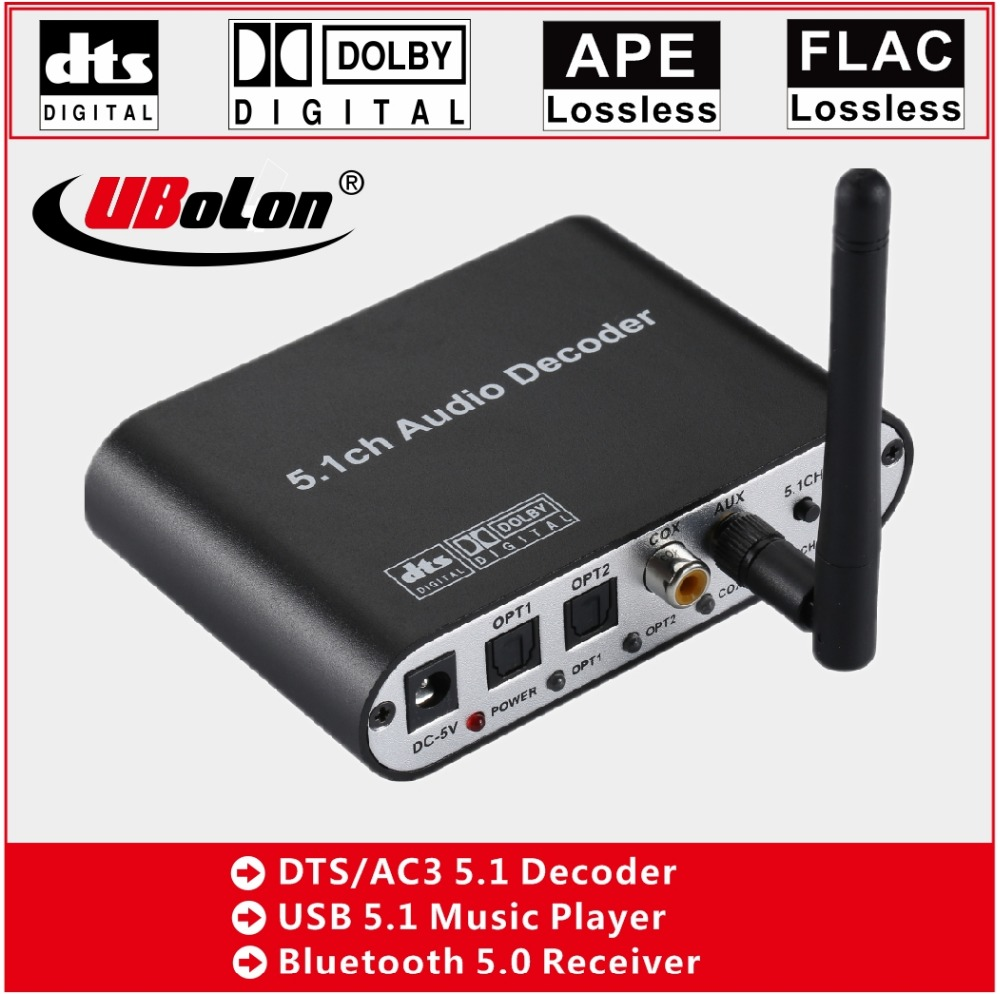 DTS Digital 5.1 Audio Decoder Converter Gear DAC Bluetooth BT 5.0 US B Music Player SPDIF  Optical Coxial  Input FLAC APE AC3