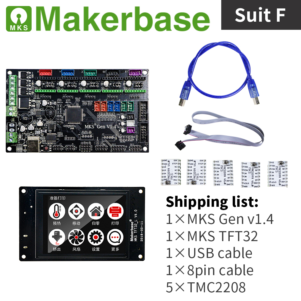 Kits MKS Gen v1.4 et MKS TFT32 V4.0 pour imprimantes 3d développés par Makerbase - 6