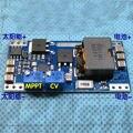 BQ24650 MPPT Painel Solar de Chumbo-ácido de Bateria De Lítio de Carregamento Board Controlador 5A 12 V 6 V 3.7 V 3.2 V