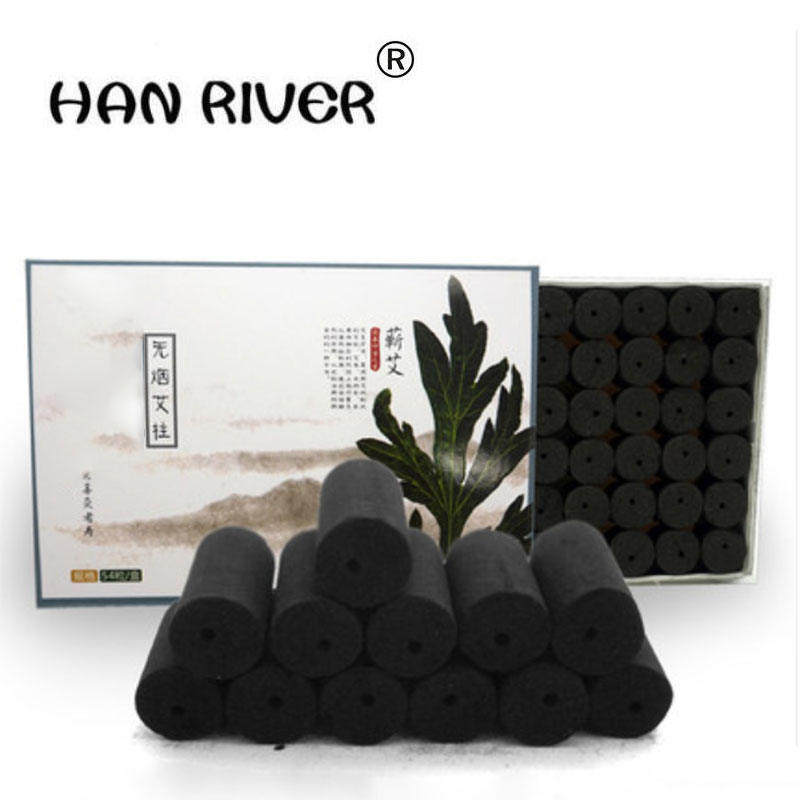 HANRIVER Article ten years Chen smoke-free mugwort household article smoked ai carbide black tsao