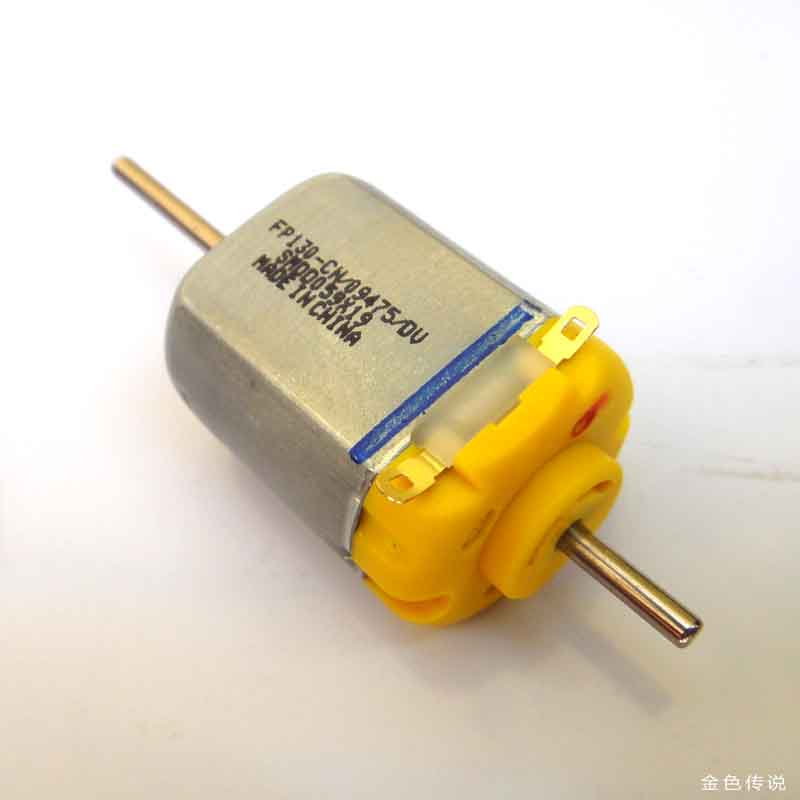 130 long shaft carbon brush motor diy model motor mini small motor