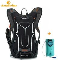 ANMEILU 18L Waterproof Camping Backpack Water Bag Outdoor Sports Climbing Riding Cycling Travel Bag Sport Rucksacks
