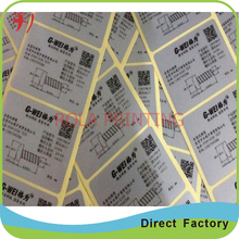 Customized Fancy designs customized scanning stickers paper adhesive,roll printing custom made barcode label