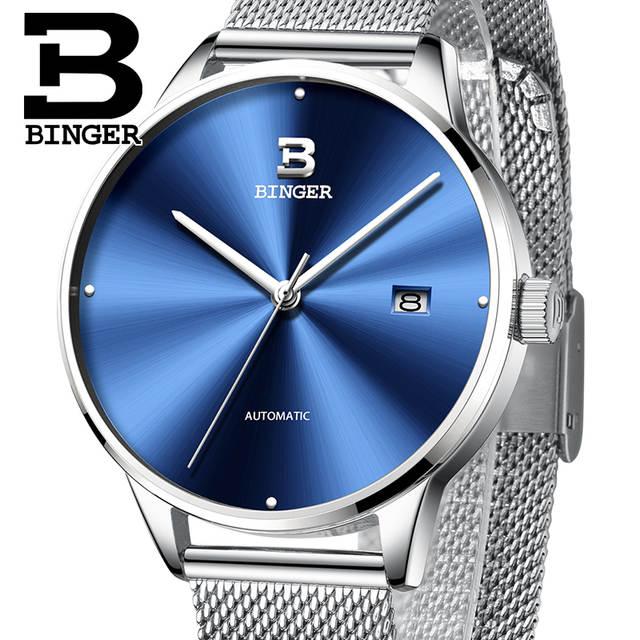 9d2ece8aa88 Seiko Movimento Automático BINGER Mecânico Cinto de Malha de Relógio  relogio masculino relógio de Pulso À