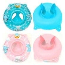 Детские игрушки для ванной экологически утолщенная ручка для плавания спасательный круг слон узор детское сиденье для плавания