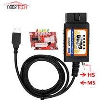Wsparcie Win10 MZ327 USB OBD2 z przełącznikiem skaner diagnostyczny wsparcie dla FORD otwórz ukryty ELM327 PIC18F25C80 Forscan ELMconfig