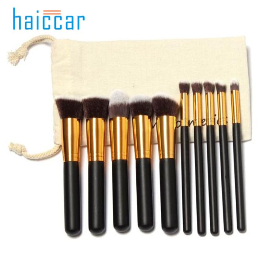 New Brand Dropshipping HAICAR 10 Pcs Professional Makeup Brushes Set Make up Brushes Kit+1PC Draw String Makeup Bag Pretty