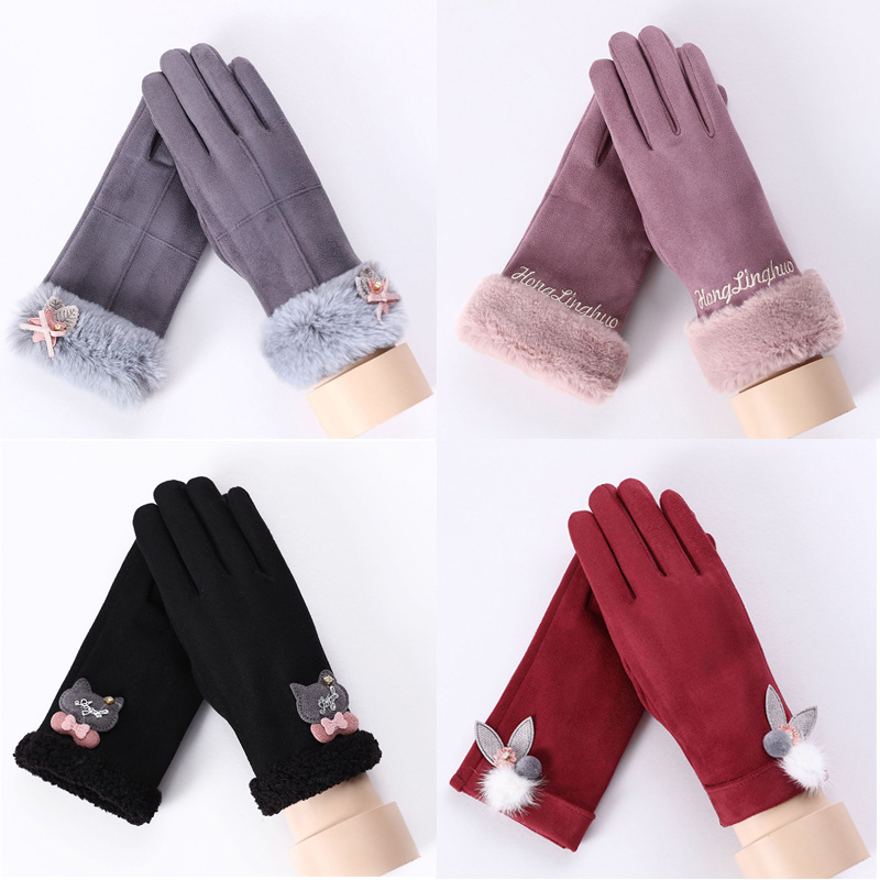 2018 New Female Gloves Cashmere Warm Gloves Winter Plush Thick Mittens Women Wrist Touch Screen Driving Gloves Mink Ball Luvas