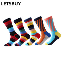 LETSBUY 5 pair/lot colorful funny socks mens cotton sock novelty men casual dress party wedding gift sox