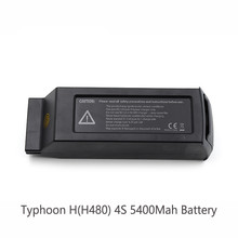 Free Shipping In Stock Typhoon H H480 4S 5400Mah Battery RTF RC Drone spare parts Battery