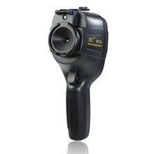 精度赤外線熱画像カメラ 20 に 300C デジタルカラー液晶ディスプレイ赤外線画像 1024 p リアルタイム熱イメージャ HT 18
