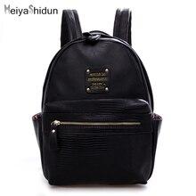 Meiyashidu Fashion Women Mini Backpack Snakeskin Embossed Leather Backpacks School Bag Teenager Girls Travel Bag Mochila Escolar