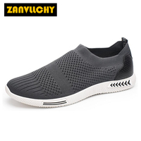 ZANVLLCHY Summer Breathable Running Shoes For Men Very Light Mesh Jogging Shoes Comfortable Mens Sport Sneakers