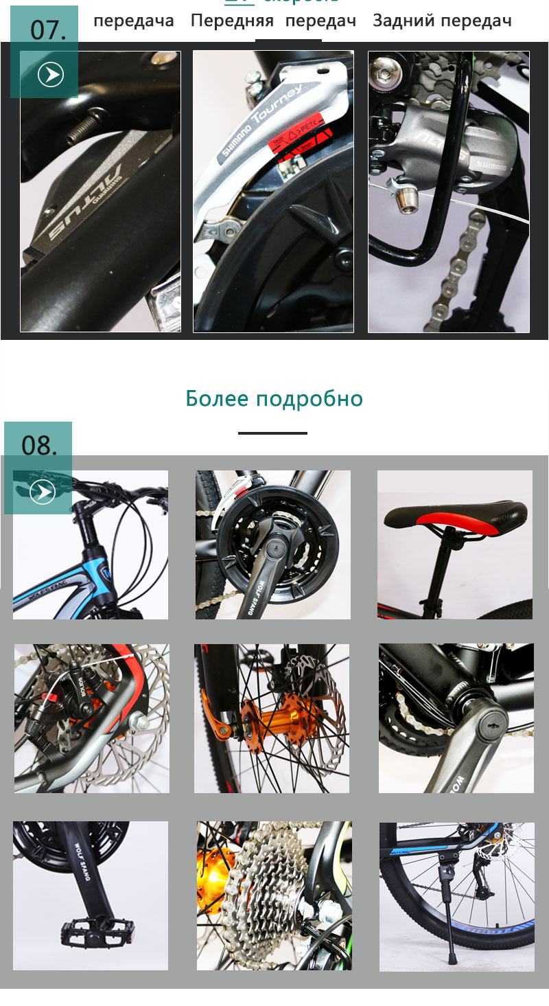 wolf's fang bicycle mountain bike 29 road bikes 27 speed Aluminum alloy Frame size 17 inch bmx Mechanical Disc Brake bicycles