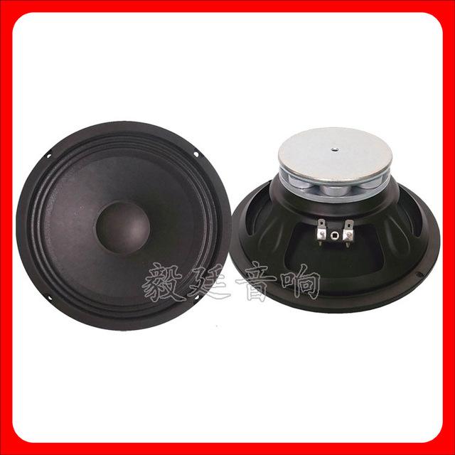 8 Inch Car Speaker Car Stereo Speakers In The Middle Of The Bass