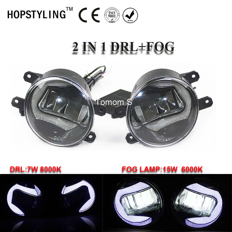 Car styling For Toyota Corolla Yaris 2 in 1 LED daytime running light and fog light bulbs auto replacement accessory car styling auto headlight headlamp for toyota corolla 2013 2014 2015 bifocal lens guiding light best quality daytime running