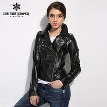 ЗИМНИЙ ДВОРЕЦ Моды кожа куртка женщин классический Короткие женские кожаные куртки локомотив стиль женщин овчины пальто (China (Mainland))