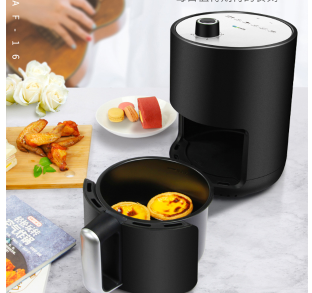1.5L Air Fryer Intelligent Automatic  chicken fish baker household  chips nuggets mozzarella stick maker Oven NO smoke Oil 1.5L Air Fryer Intelligent Automatic  chicken fish baker household  chips nuggets mozzarella stick maker Oven NO smoke Oil