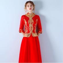 China Bridal Sheath Lace half Sleeves Long Bridal Gown Chinese Style Brand New Elegant Hand Embroidery Cheongsam Winter Bride традиционное китайское платье brand new peking cheongsam ccw005