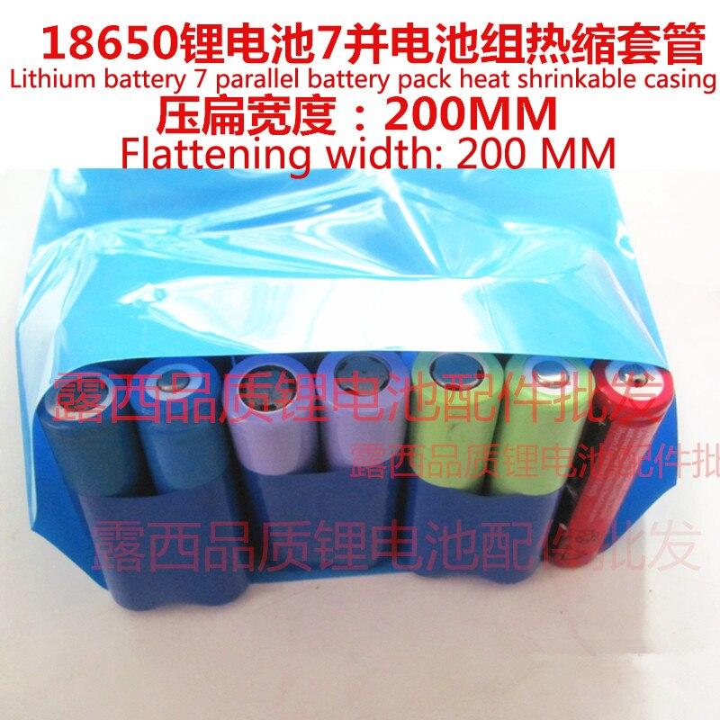 18650 δέρμα μπαταρίας PVC συρρικνωθεί - Παιχνίδια και αξεσουάρ - Φωτογραφία 3