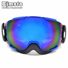 цены на Bjmoto Adult Flexible ski Skiing Goggles Skiing Goggle ski snow glasses goggles Anti-Fog Glasses Snowboard Snow Goggles  в интернет-магазинах