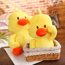 цена на Four sizes of cute little yellow duck stuffed plush toy for Kids Birthday Gifts