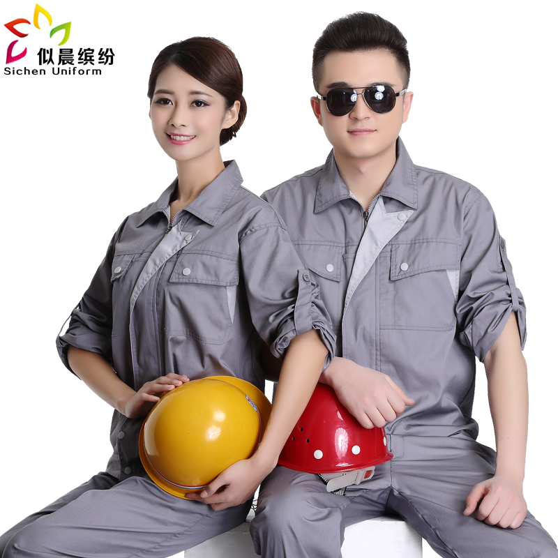 Work wear set male Spring short-sleeve Winter long-sleeve work wear mechanical protective clothing workwear overalls uniform