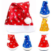 christmas hats novelty adult christmas hats snowflake party men women xmas dress secret hot new solid