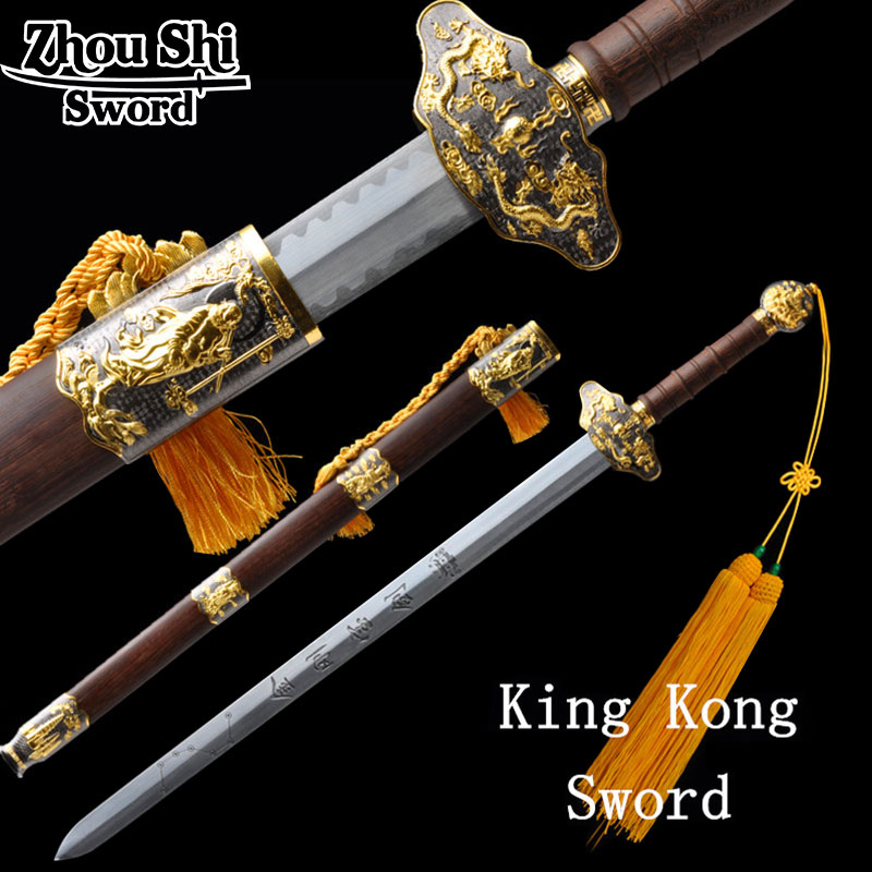 Home Decoration swords King Kong Sword Hand-forging 1060 Steel Cinema Rustic sword Chinese Sword