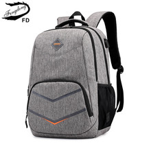 FengDong high school bags for teenage boys travel backpack boy laptop bag 15.6 kids school bag boy schoolbag backpack usb charge fengdong men usb port backpack waterproof male chest bag set college bags one shoulder travel backpack high school bags for boys