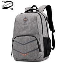 Fengdong גבוהה תיקי בית הספר בנים נסיעות תרמיל ילד מחשב נייד תיק 15.6 ילדים בית ספר תיק ילד ילקוט תרמיל usb תשלום