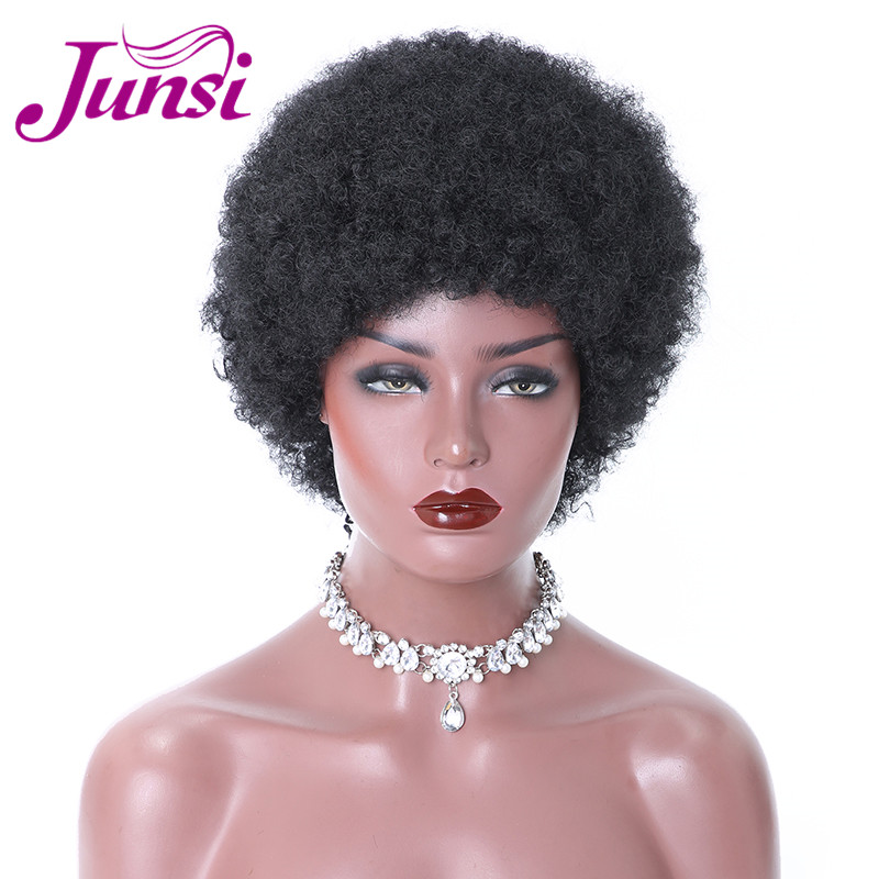 JUNSI Hair Short Black Wig Cosplay Afro Curly Synthetic Wigs For Women Natural Wig African American Wigs