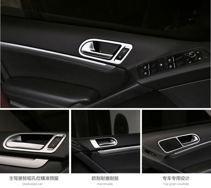 car accessories door handle cover trim inner door trim for volkswagen tiguan 2010 2011 2012 2013. Black Bedroom Furniture Sets. Home Design Ideas