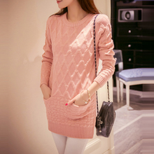 New 2017 Spring Autumn Korean women's new shirt sleeve head long sweater in autumn thin long sleeved
