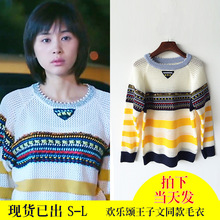 Wang Ziwen star with a Korean version of loose Beaded sequined polo sweater, sleeve head