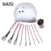 NAISI 10Pieces pink cute makeup brush set professional make up brush for makeup foundation eyeshadow powder blusher goat hair