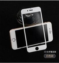 2016 um novo estilo quente para o iphone 6 6 s 7 7 plus temperado membrana, cobertura completa do telefone móvel temperado adesivo de 4.7 ou 4.7