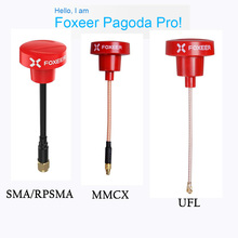 1 PCS Or 2PCS FOXEER Pagoda PRO 5.8G SMA/RP-SMA/UFL/MMCX RHCP FPV Antenna for Racing Drone RC Model Compatiable with ClearTX 2pcs ocday pagoda 2 pagoda 2 5 8ghz fpv antenna sma