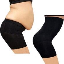 DropShipping Крем для похудения Бесшовные женские Высокая талия живот для похудения контроль трусики корректирующие брюки майка облегающая одежда для похудения