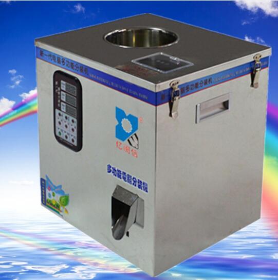 Machine de rayonnage d'intelligence de nouvelle génération, machine de défilement ligne par ligne multifonctionnelle, machine de défilement ligne par ligne de poudre, machine d'emballage de thé