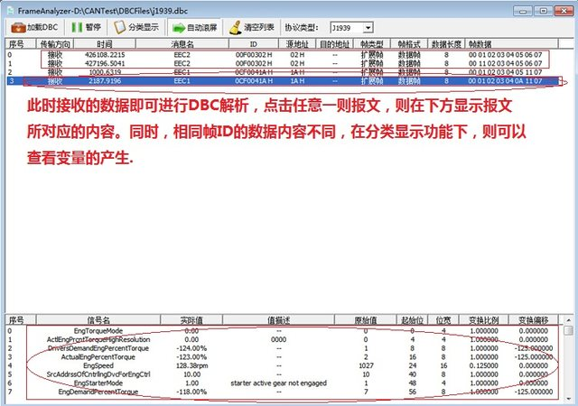 USB CAN CANOpen J1939 Bus Analyzer card analysis core module debugging