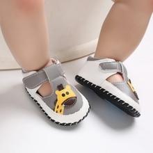 Summer Fashion Baby Boy Girl Shoes Cartoon Cute PU Soft Bott