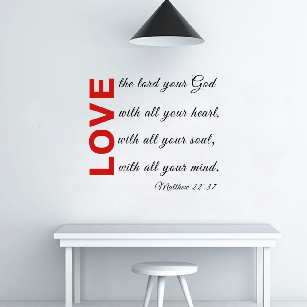 The Lord S Love Wall Decal: Aliexpress.com : Buy Matthew 22:37 Love The Lord Your God